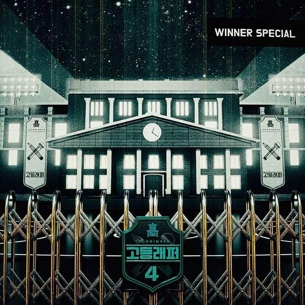 [Single] TRADE L – School Rapper4 WINNER SPECIAL (MP3)