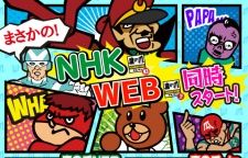 himitsukesshatakanotsume.jp's Cover Image