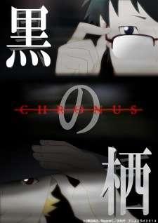 Kuro no Sumika: Chronus's Cover Image