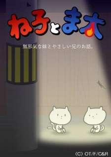 Neko to Mata's Cover Image