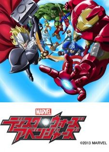 Marvel Disk Wars: The Avengers's Cover Image