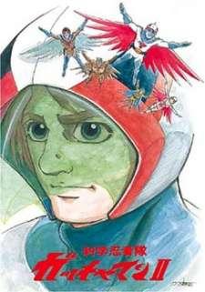 Kagaku Ninja-tai Gatchaman II's Cover Image