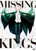 劇場版 K MISSING KINGS/ケイ ミッシング キングス