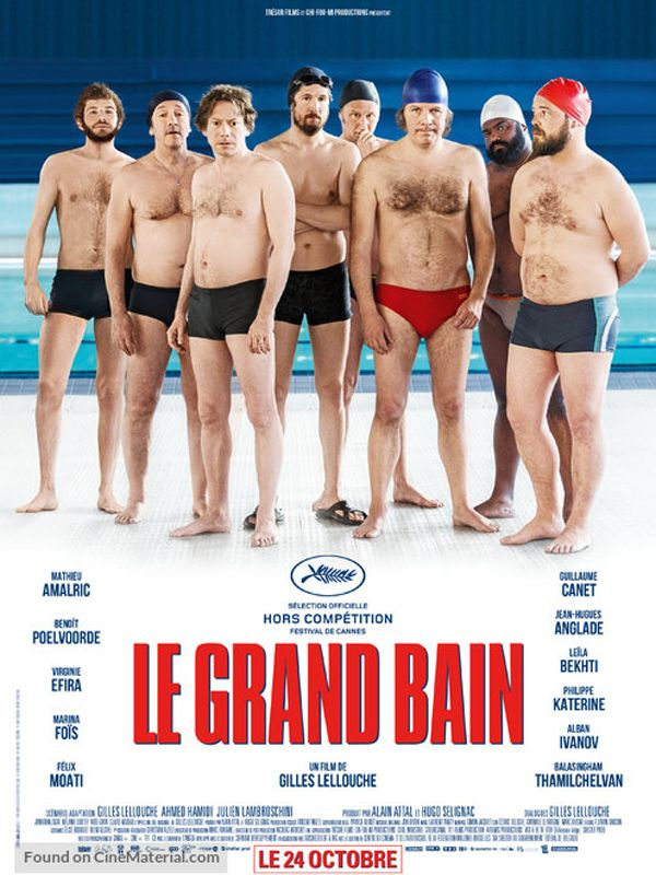 Le grand bain ΚΟΛΥΜΠΑ Η ΑΛΛΙΩΣ ΒΥΘΙΣΟΥ Poster