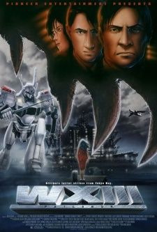 Mobile Police Patlabor: WXIII's Cover Image