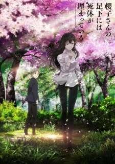 Sakurako-san no Ashimoto ni wa Shitai ga Umatteiru's Cover Image