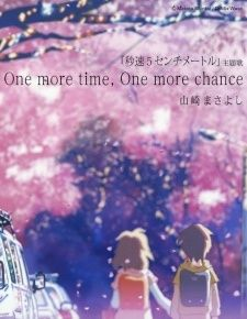 One More Time, One More Chance's Cover Image