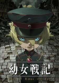 Youjo Senki's Cover Image