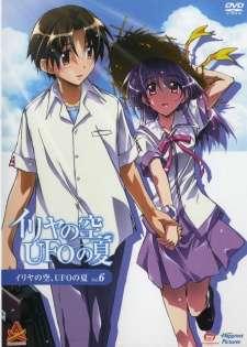 Iriya no Sora, UFO no Natsu Cover Image