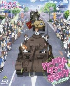 Girls und Panzer Heartful Tank Disc Picture Drama's Cover Image