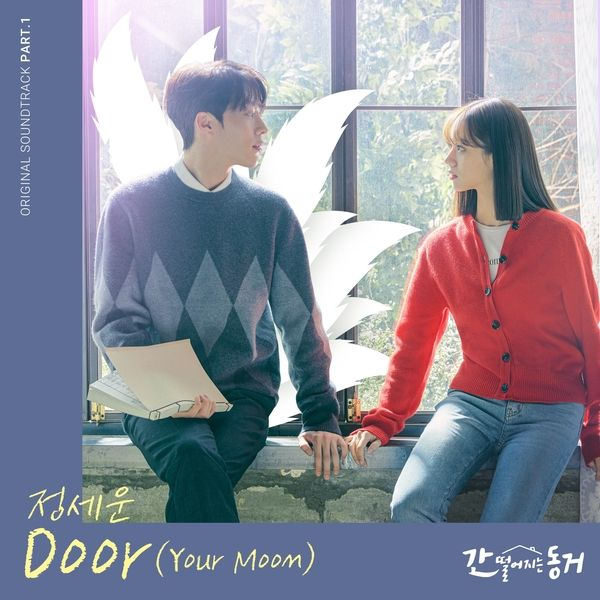 [Single] JEONG SEWOON – DOOR (Your Moon) / My Roommate Is a Gumiho OST Part.1 (MP3)
