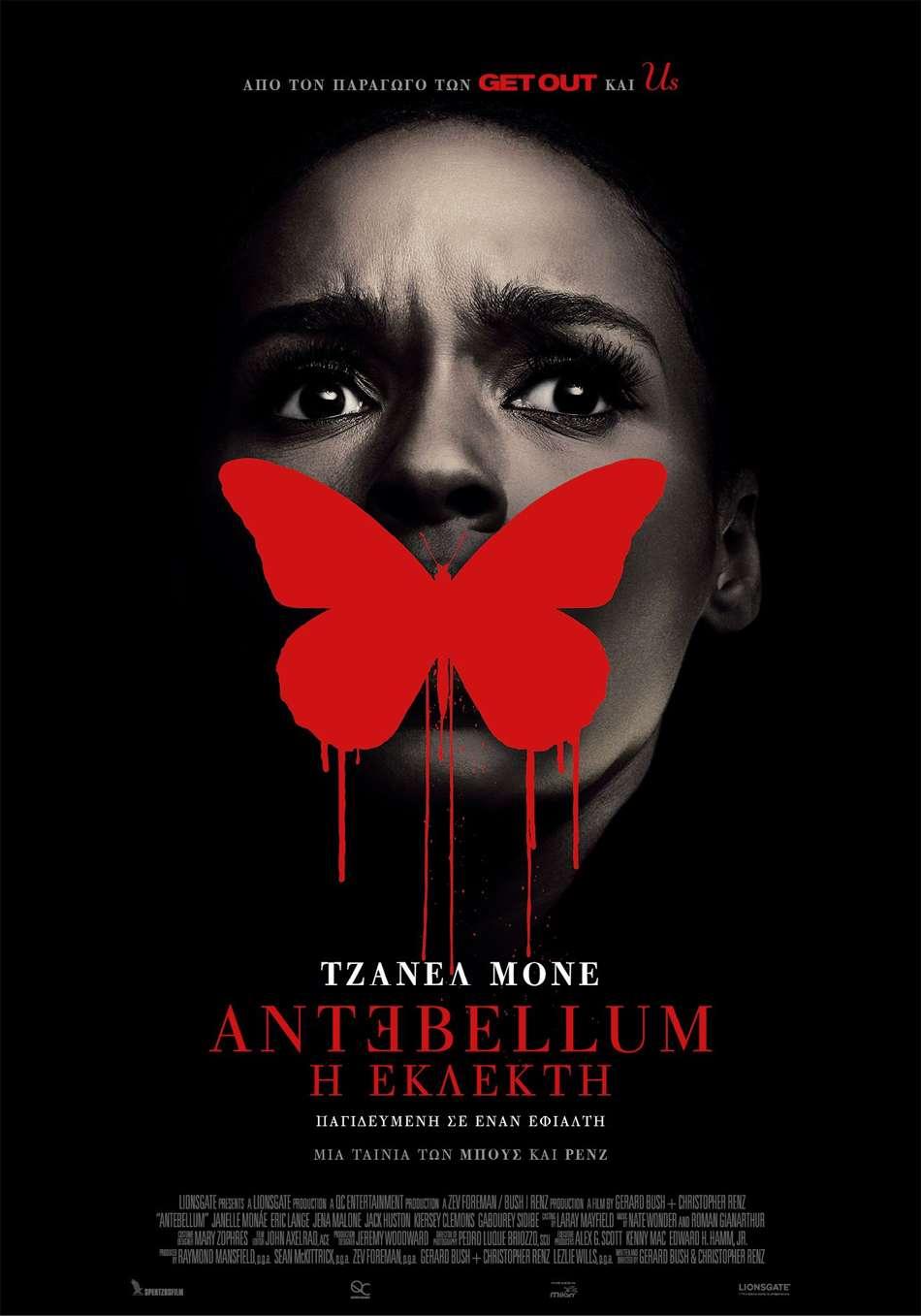 Η Εκλεκτή (Antebellum) Poster