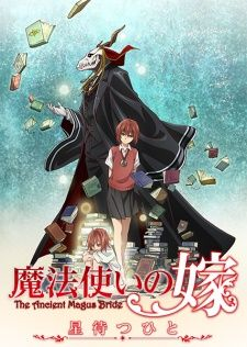 Mahoutsukai no Yome: Hoshi Matsu Hito's Cover Image
