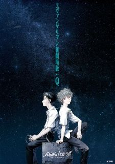 Evangelion: 3.0 You Can (Not) Redo's Cover Image