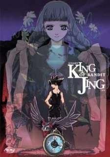 Ou Dorobou Jing Cover Image