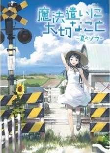Mahoutsukai ni Taisetsu na Koto: Natsu no Sora's Cover Image