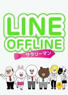Line Offline: Salaryman's Cover Image