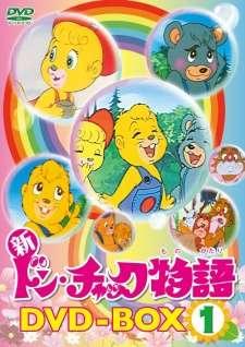 Shin Don Chuck Monogatari's Cover Image