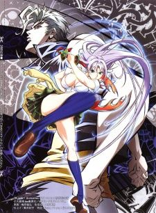 Tenjou Tenge: The Past Chapter's Cover Image