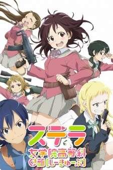 Stella Jogakuin Koutou-ka C³-bu's Cover Image
