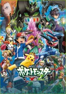 Pokemon XY&Z Specials's Cover Image