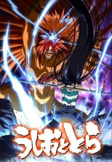 Ushio to Tora (TV)'s Cover Image