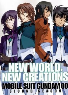 Mobile Suit Gundam 00 Second Season's Cover Image