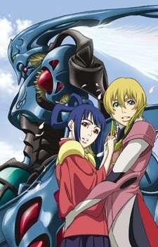 Rean no Tsubasa Cover Image