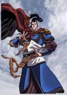 Souten Kouro's Cover Image