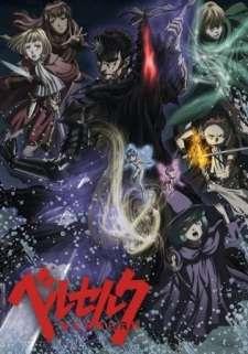 Berserk: Majo no Tsuisou's Cover Image
