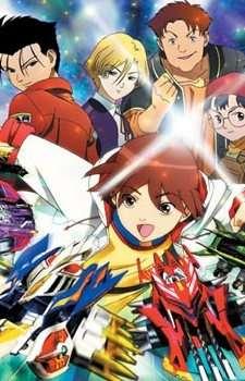 Gekitou! Crush Gear Turbo's Cover Image