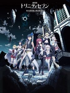 Trinity Seven Movie: Eternity Library to Alchemic Girl's Cover Image