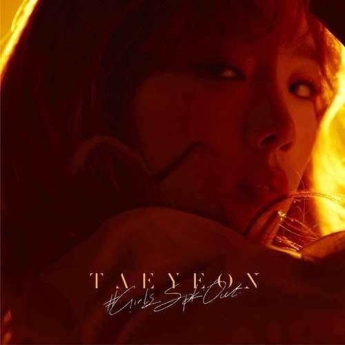 Taeyeon SNSD Lyrics