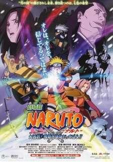Naruto Movie 1: Dai Katsugeki!! Yuki Hime Shinobu Houjou Dattebayo! Cover Image