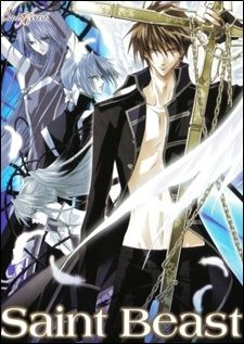 Saint Beast: Seijuu Kourin-hen's Cover Image