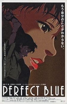 Perfect Blue's Cover Image
