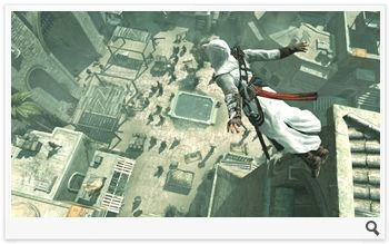фото Assassin's Creed 1
