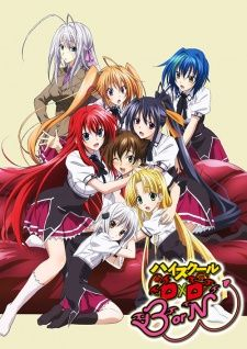High School DxD BorN's Cover Image