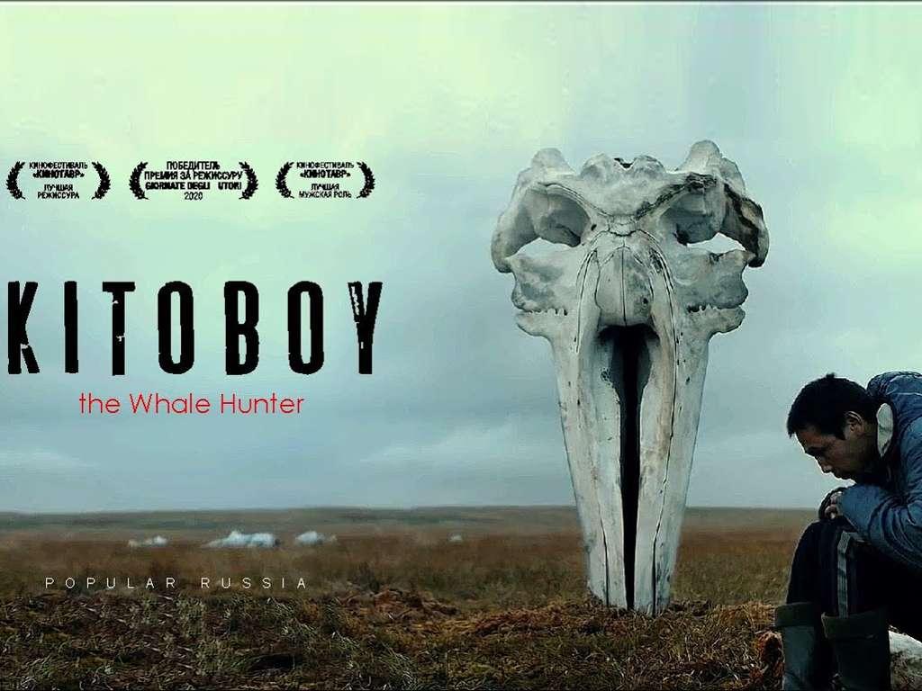 Το ταξίδι της φάλαινας (Kitoboy / The Whaler Boy) Poster Πόστερ Wallpaper