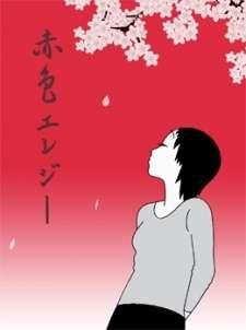 Sekishoku Elegy's Cover Image