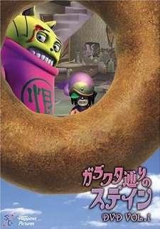 Garakuta-doori no Stain's Cover Image
