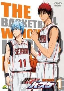 Kuroko no Basket 2nd Season NG-shuu's Cover Image