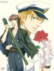 Ikoku Irokoi Romantan's Cover Image