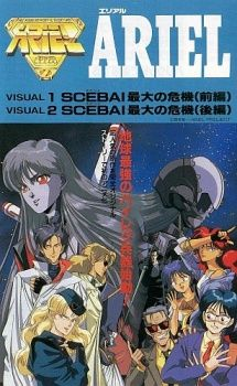 Ariel Visual's Cover Image