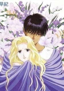 Boku no Chikyuu wo Mamotte Cover Image