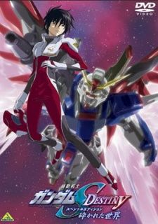 Mobile Suit Gundam Seed Destiny Special Edition's Cover Image