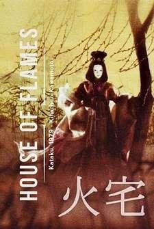 Kataku's Cover Image