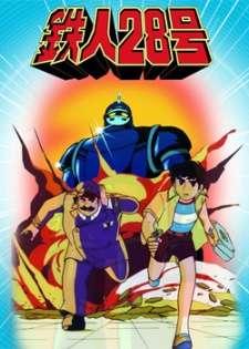 Tetsujin 28-gou (1980)'s Cover Image