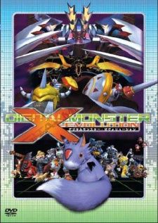 Digimon X-Evolution's Cover Image