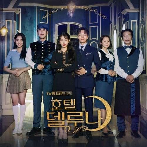 [Album] Various Artists – Hotel Del Luna OST (MP3)